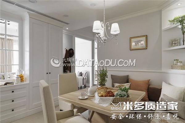 米多装饰 121平风格房子装修4.jpg